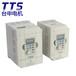 影音設備用變頻器TTS臺申馬達廠家直銷