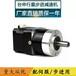 57H803+56JX47G2相/4相臺灣臺申電機步進行星減速電機