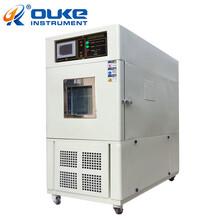 非标定制恒温恒湿试验箱