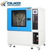 ipx1-6淋雨老化试验箱喷淋式淋雨试验箱优惠促销图片