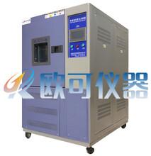 厂家精品推荐高低温快速温度变化试验箱温变快速变化试验箱图片