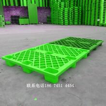 厂家直销义乌1111B轻型网格塑料托盘