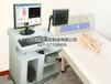 高智能数字化婴儿综合急救技能训练系统(ACLS高级生命支持、计算机控制)