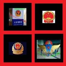 各种导向标识牌花草牌铜字铜牌宣传栏制作中心图片