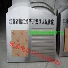 杭州導向標識牌花草牌銅字銅牌制作中心圖片