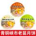 北京月餅代理在線訂購廠家-老苗月餅