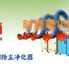 焊煙除塵器移動式焊煙凈化器高效節能工業焊煙凈化現貨供應