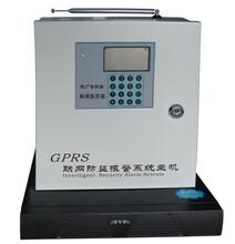 XGA-GPRS1006语音对讲GRPS联网报警主机图片
