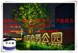 台州做节能评估报告