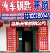 宜昌城中金谷那里有上门开锁上门,开防盗锁哪家快