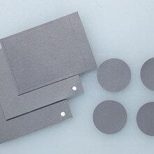吸波材料制造吸波材料生产图片