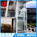 北京家用电梯室内二层三层四层小型电梯别墅电梯