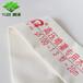 禹泽4寸水龙带100mm口径高压防爆帆布水带水带厂家批发直售
