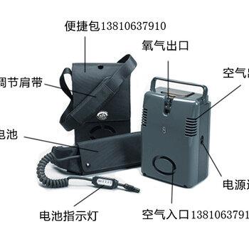 亞適制氧機Companion5升家用氧氣機高原老人吸氧機原裝進口