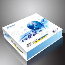 长期批发通用彩盒印刷瓦楞手提包装盒无线宽带用彩色瓦楞纸箱