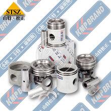 供应小松PC240-8四配套活塞,活塞环,缸套,活塞销,连杆铜套,卡簧