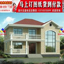 农村二层楼房实景图30万农村小别墅设计图y548