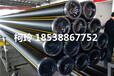 平顶山燃气管PE燃气管材厂家(产品详情)