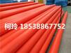 供应国家电网公司MPP电力管河南MPP电力管批发