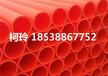 河南MPP电力电缆保护导管mpp电力管施工工艺