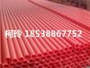 改性聚丙烯电力管MPP电力管厂家优质原料mpp电力管顶管mpp电力管厂家批发