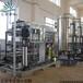 汇创全自动10吨/10T双级每小时纯净水设备
