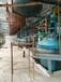 出售10吨搪瓷反应釜4台