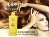 小麦蛋白护发素广州弥雅化妆品有限公司