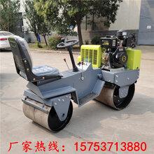 厂家直销3吨座驾式压路机ST3000小型全液压压路机驾驶型沥青压路机双十一钜惠