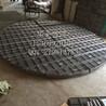 华莱专业生产不锈钢丝网除沫器不锈钢丝网除雾器厂家直销