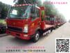江西省抚州市后八轮平板车