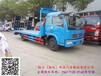 江苏省前四后八解放平板运输车