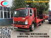 广东省广州市15吨低平板运输车