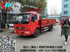 湖南省怀化市8吨低平板运输车