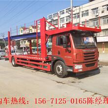 赤峰解放4位轿运车图片