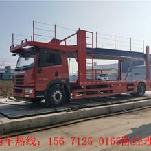 黔东南轿车专用运输车图片