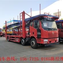 锦州陕汽4位轿运车图片