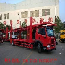 江津拖5台轿运车图片