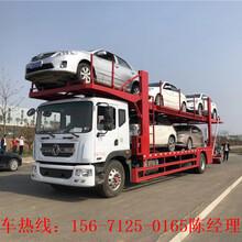 渝中陕汽4位轿运车图片