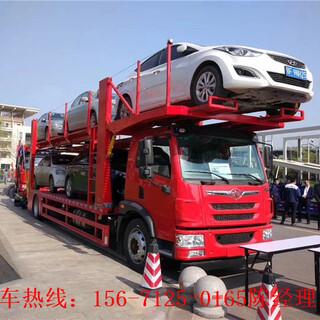 盘锦4位中置轴轿运车厂家直销图片2