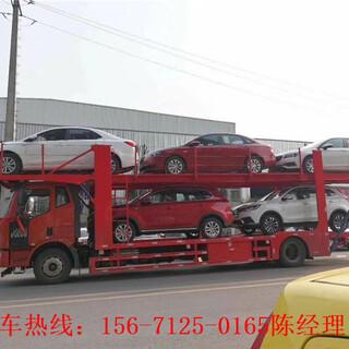 盘锦4位中置轴轿运车厂家直销图片3