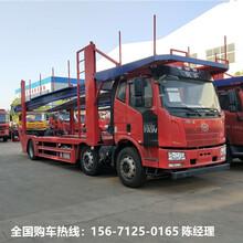 荆州沙市区陕汽5位轿运车图片