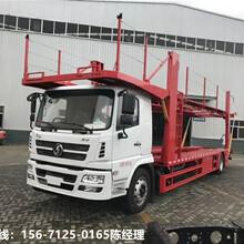 内江隆昌程力5位轿运车图片