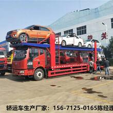 安阳北关区多利卡5位轿运车图片