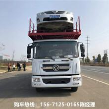 梅州蕉岭单桥5位轿运车图片