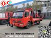 衡阳祁东拉10吨叉车拖车多少钱