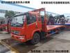 衡阳南岳区拉10吨叉车拖车价格