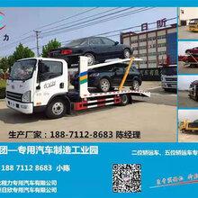 中国2位板轿运车的领导者-随州市