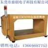 礦場金屬探測器框架式金屬檢測儀