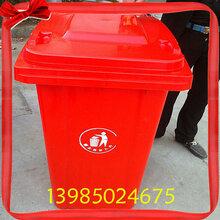 厂家供应120L塑料垃圾桶环卫垃圾桶户外小区垃圾桶大号加厚带轮